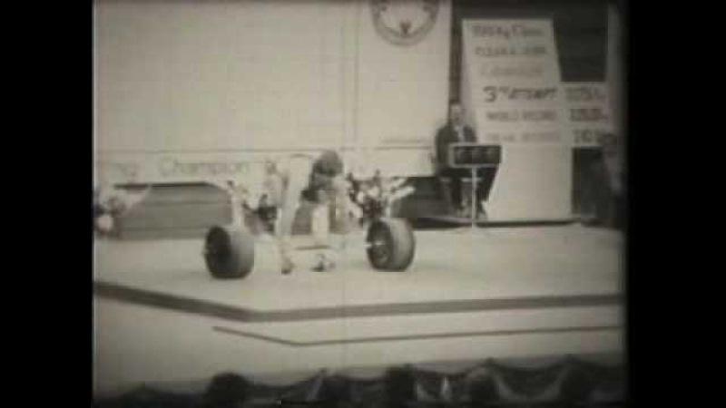 Давид Ригерт, Сергей Аракелов, Юрий Зайцев на чемпионате мира 1978г.