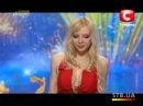 Ольга Ковальских «Україна має талант-5» Кастинг в Днепропетровске