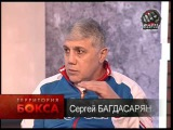 Территория бокса - Максим Бабанин (Выпуск 50)