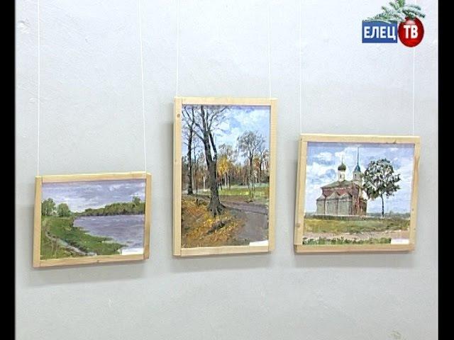«Родник» природного таланта: в Ельце открылась выставка художников-любителей