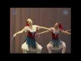 Итальянский танец «Тарантелла»