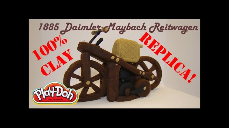 Play-doh replica of the 1885 Daimler-Maybach Reitwagen motocycle Playdoh мотоцикл 모터 사이클 motocicleta