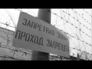 Честный детектив - Невиновные.. зона видео фильмы про бои без правил в тюрьмах зона видео.