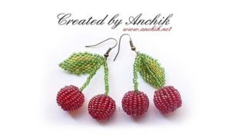 Tutorial beaded earrings Cherry Как сделать летние серьги из бисера Вишенки