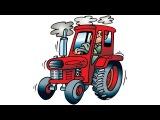 Смотреть мультфильм про веселый трактор. Строительная техника. Тракторы мультики для детей