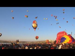 11. Мексика. Штат Гуанахуато. Фестиваль воздушных шаров . Ежегодно. Ноябрь.