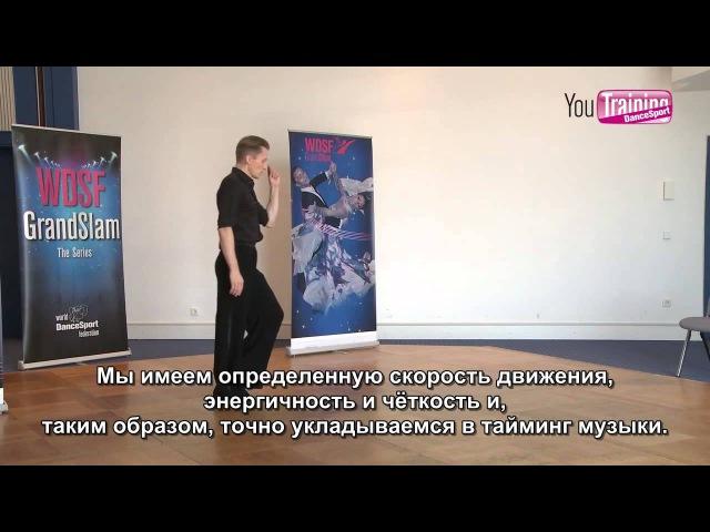 Скорость и музыкальность Peter and Kristina Stokkebroe (русские субтитры)