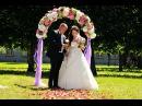 Выездная регистрация свадьба в усадьбе Архангельское