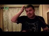 Вампир - Я (HomeVideo 2015 Казаков Алексей)