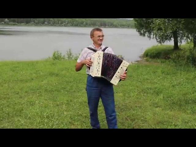 Игорь Смирнов -Белая черёмуха