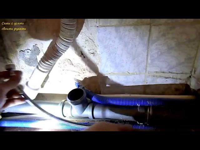 Забилась канализация- чем прочистить