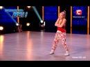 Лукьяненко Вероника Танцуют все Сезон 8 Выпуск 1 Кастинг в Киеве