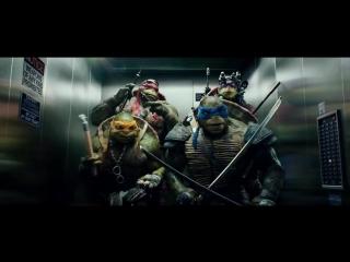 кто смотрел, тот поймет))) 2014 Черепашки Ниндзя в лифте