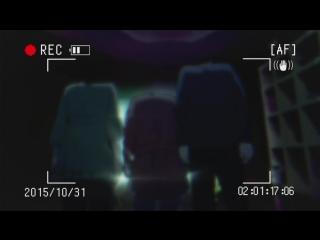 [AniDub] Kowabon | Взор ужаса [05] [Hamletka Cezarevna, 9й Неизвестный]