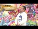 Ame ta-lk! (2014.12.30) - 5HSP Pt.3: Zakiyama Fujimon ga Pakuritai-1 Grand Prix