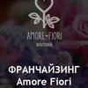 Цветочный блог. Amore+ Fiori.