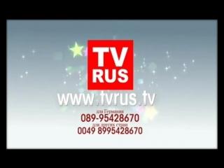 TVRUS IPTV russische Kanäle
