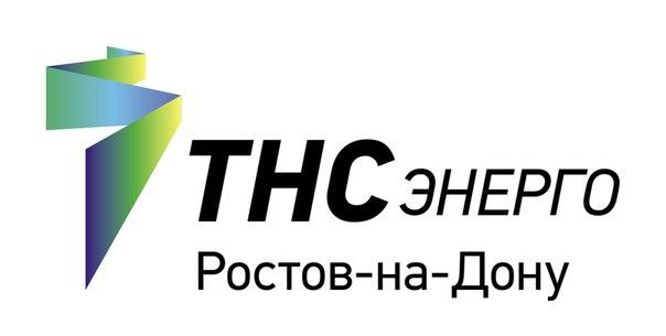 ПАО «ТНС энерго Ростов-на-Дону»