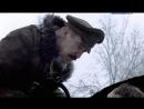 Белая Гвардия 3-4 серии (2012)