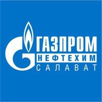 руководство оао газпром нефтехим салават официальный сайт - фото 2