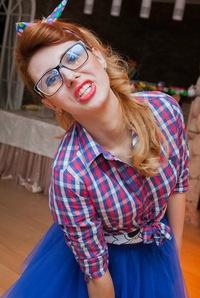 Анюта Хромова