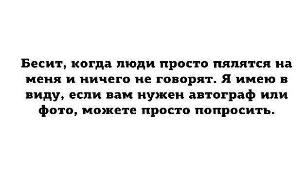 Оля Ульрих | Калининград