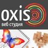 Веб студия Oxis