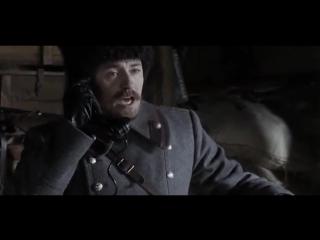 "Белая гвардия. Две атаки генерала Каппеля. х. ф. ""Адмирал""[8]"