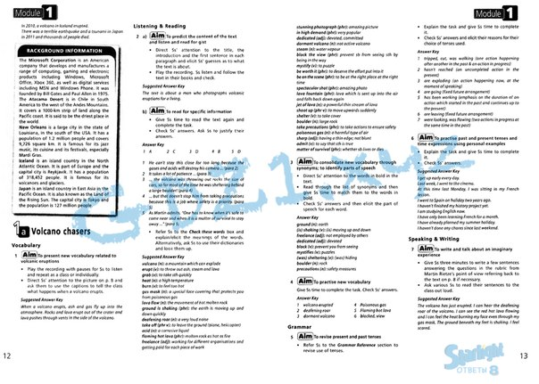 Скачать test booklet starlight 7