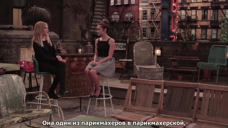 Lets Be Friends с Меган Николь и Эшли Тисдейл (Episode 3) (rus.sub)