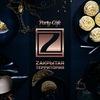 Party-Cafe Zакрытая Территория