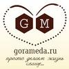 натуральный мёд от GoraMeda.ru
