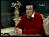 Муслим Магомаев о Георге Отсе