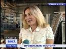 Черкаські школярі опановують ази робітничих професій