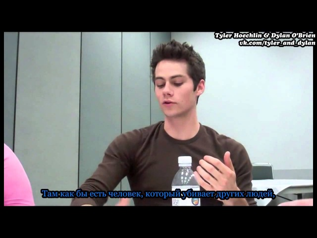 Интервью с Диланом О'Брайеном / WonderCon, Anaheim / 30 марта, 2013