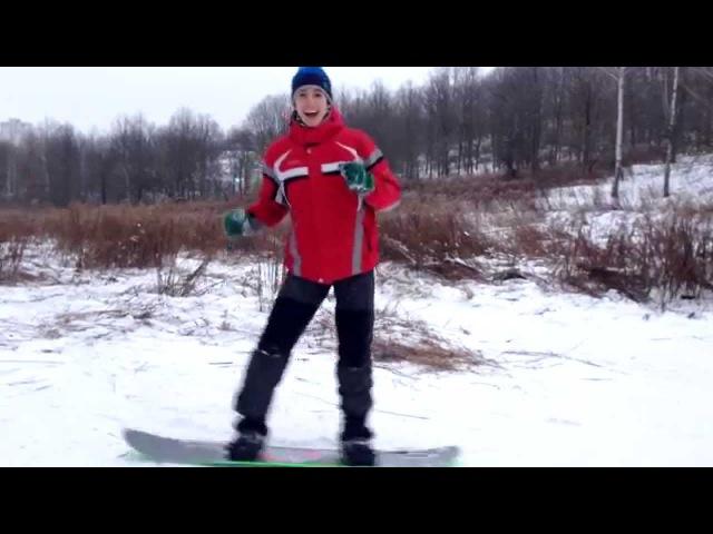 Степчик на сноуборде ))