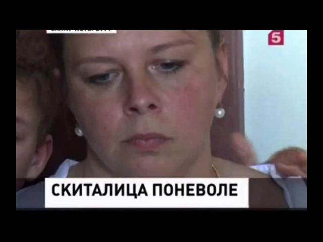 Черные риэлторы из агентства Санкт Петербургская Недвижимость