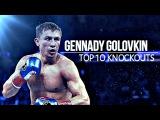 'GGG' Gennady Golovkin Highlights 2016 HD