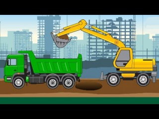 Строительная техника для детей. Трактор, грузовик камаз и бетономешалка. Мультик про машинки