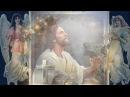 Отец и Сын и Дух Святой....