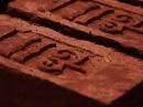 Екатеринославский кирпич ручной формовки, кирпич с клеймом, царский