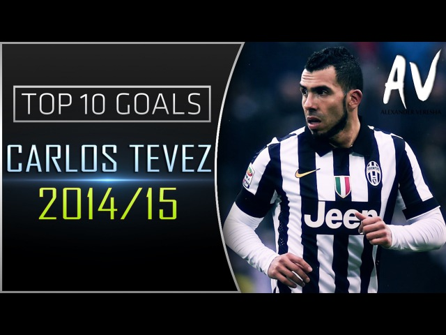 Carlos Tevez • Top 10 Goals Of The 2014/15 Season for Juventus