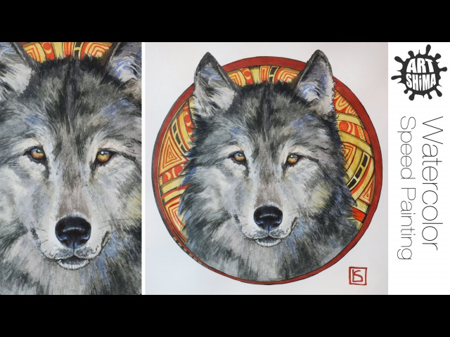 How to draw a Wolf / Рисунок Волка Акварелью time-lapse