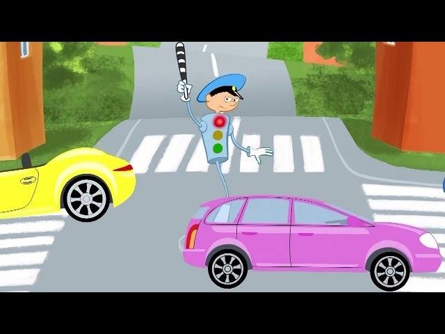Караоке для детей Песенки для детей Светофор мультик про машинки