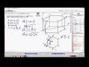 Запись вебинара 20 04 2013 Нахождение углов в С2 координатным методом
