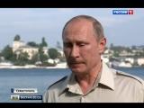 Жизнь и семья: В. В. Путин в Крыму