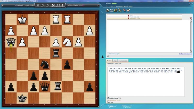 Шахматный блиц №290 ♔ Polkovnikov, Evgeny (2214) - ♚ Pokhvalit, Alexander (2093)