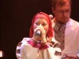Группа Иван-Купала - Ящер_ Ivan Kupala band- Lizard