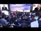 Большая пресс конференция президента РФ Путина 17 декабря 2015 [краткая версия]