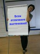 НЗГА Модель: елена огородникова сетевой маркетинг фото Анастасии